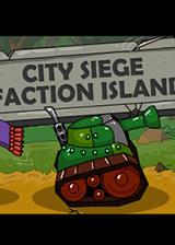 城市边缘:派系岛 英文免安装版