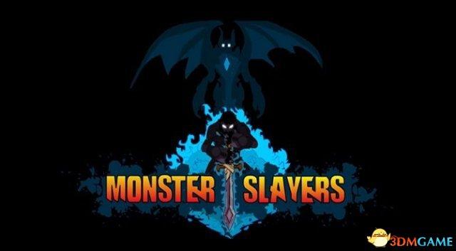 现已登入Steam平台,怪物猎人