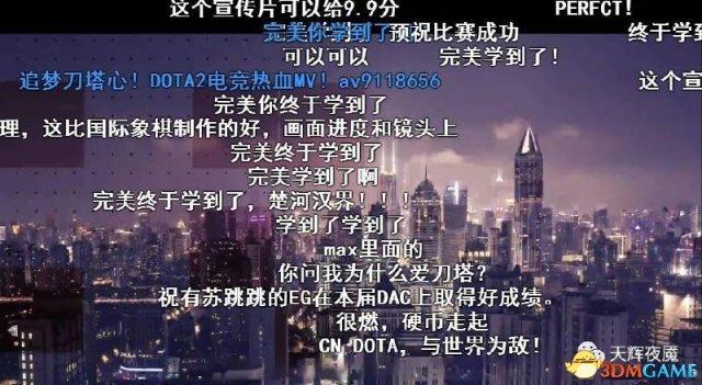 66666!《DOTA2》2019年亚洲邀请赛宣传片欣赏