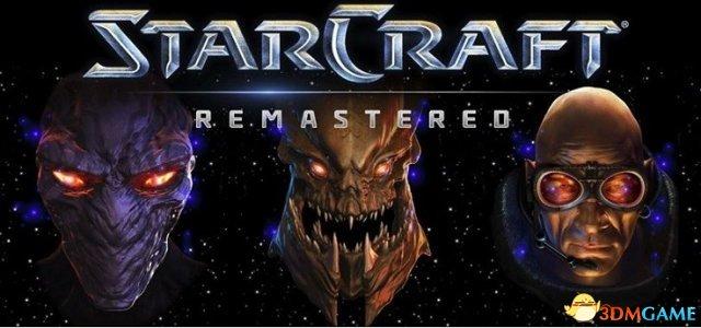 《星际争霸:重制版》访谈 游戏机制及计划介绍