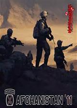 阿富汗11 英文硬盘版
