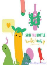 旋转瓶聚会游戏 欧版