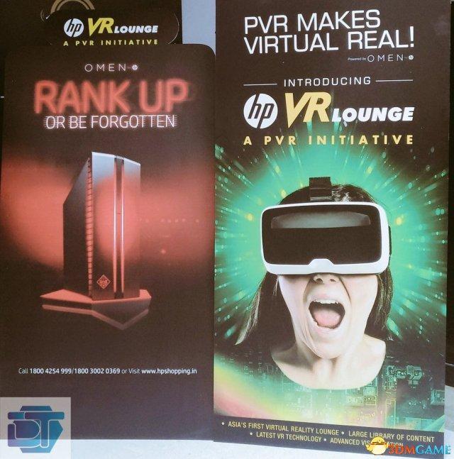 VR走进影院 惠普印度推出电影联动免费VR体验项目
