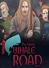 大鲸鱼之路 英文免安装版
