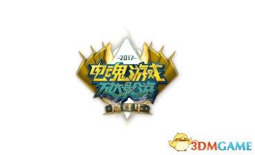 《梦三国2》携手万达院线开启影游嘉年华