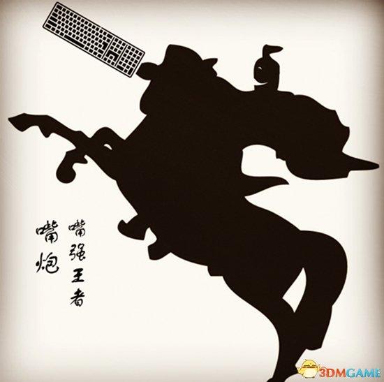"""《铁甲雄兵》愚人节官方剧透 将推出""""嘴强王者"""""""