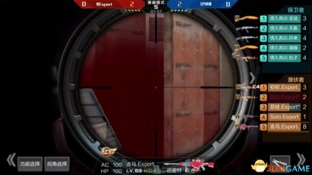 TGA2019:《穿越火线:枪战王者》半决赛第二轮