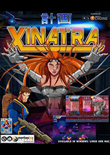 XINATRA计划 英文硬盘版