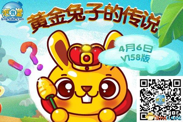 3777.com11周年邀你爽翻天,象牙塔之爱致青春