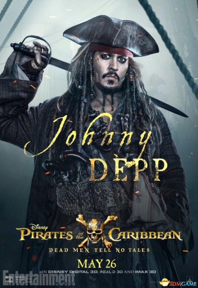《加勒比海盗5》角色新海报欣赏 杰克船长尽显沧桑