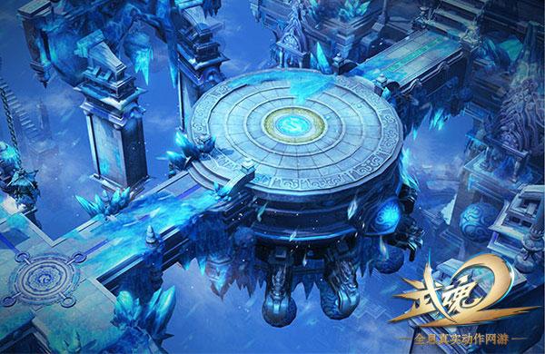 武魂2 游戏截图