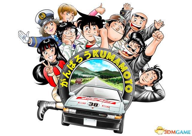 熊本国际漫画祭本周开展啦,熊本国际漫画节