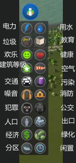 《城市天际线》开局玩法详解攻略