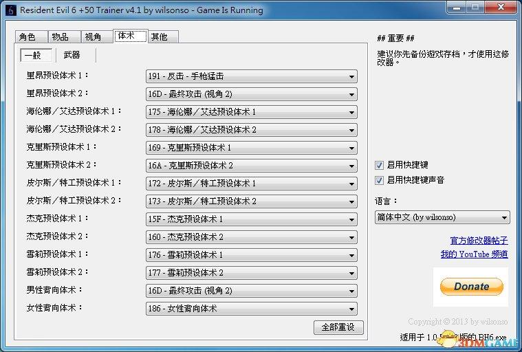 Screenshot_01_v4.1_Chi_04.jpg