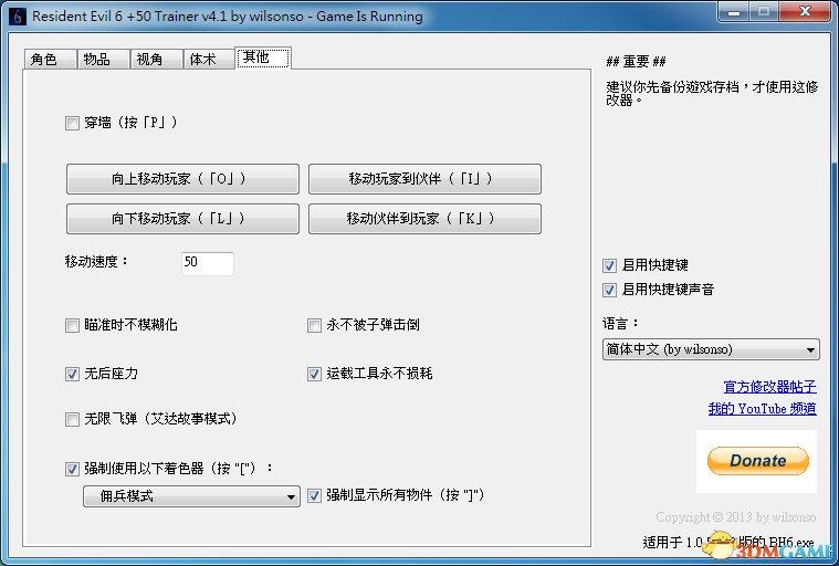 Screenshot_01_v4.1_Chi_05.jpg