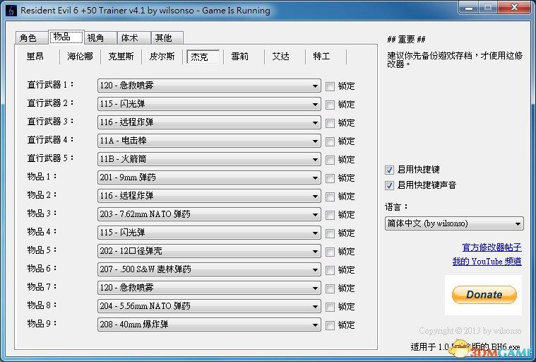 Screenshot_01_v4.1_Chi_02.jpg
