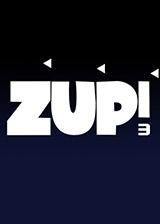 Zup! 3 官方简体中文免安装版