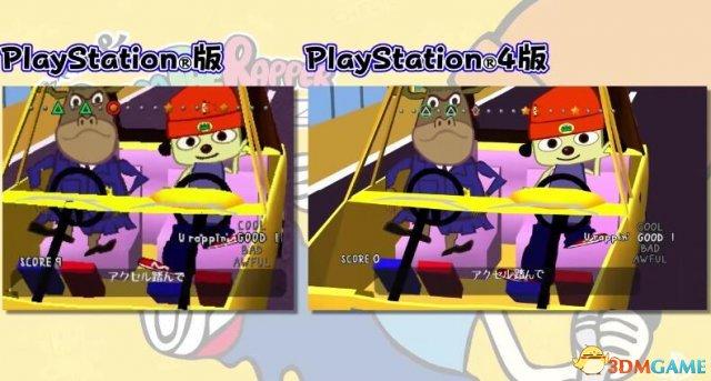 音乐游戏《动感小子》PS4重制与PS1原版比拟视频