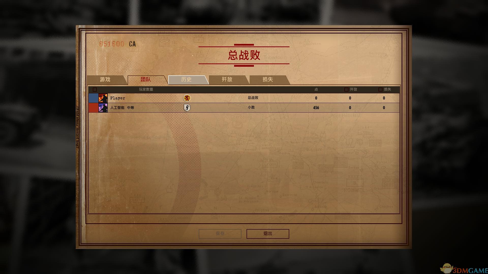 钢铁之师:诺曼底44 v82132升级档+未加密补丁[3DM]