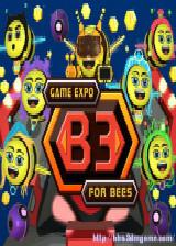 B3游戏展览蜜蜂 美版