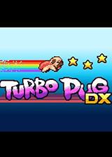 超级巴哥犬DX 英文硬盘版
