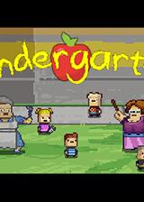 幼儿园 英文免安装版