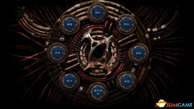 异域镇魂曲:增强版 TROW汉化补丁V1.05