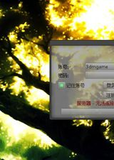 撕裂重罪:新生 简体中文免安装版