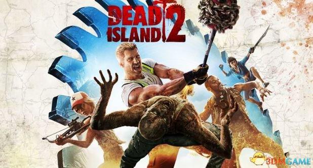 《死亡岛2》团队仍在招聘 暗示游戏并未流产