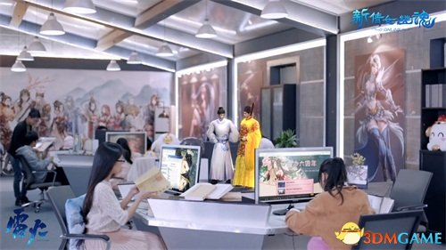 <b>探秘开发组 《新倩女幽魂》六周年微电影首集上线</b>