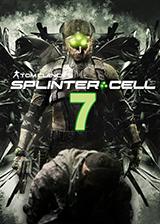 细胞分裂7