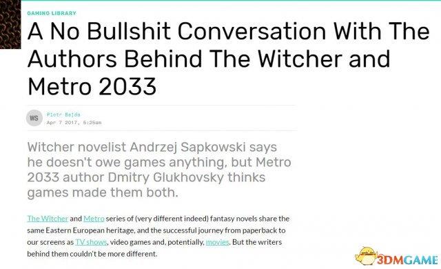《巫师》小说作者:游戏害得我的小说卖不出去