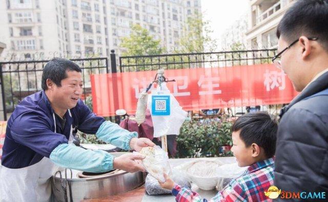 中国唯一不用带现金城市出现!支付宝地位已上天