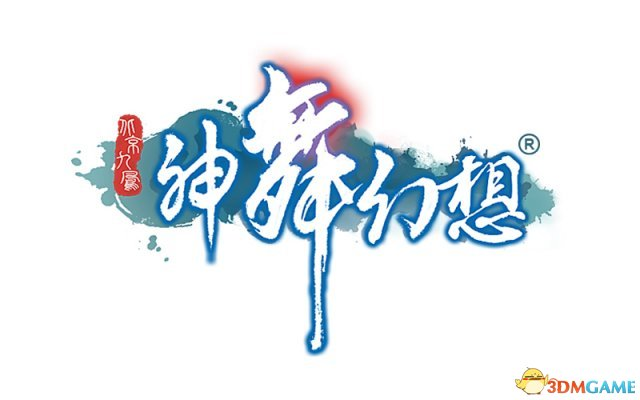 <b>文化为魂 温太医张晓龙担任《神舞幻想》人文企划</b>