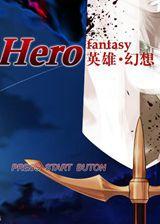 英雄幻想 简体中文免安装版