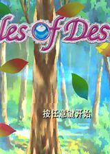 剑士之梦 简体中文免安装版