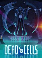 死亡细胞 build20171222十五项修改器[peizhaochen]