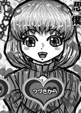伪娘的请求 日文免安装版