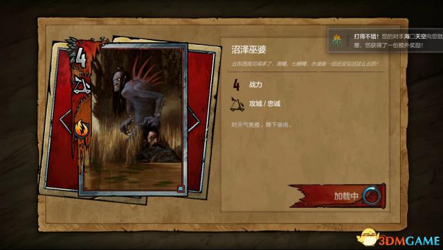卡牌游戏《昆特牌》与《炉石传说》之对比