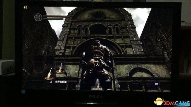 黑暗之魂:受死版 高分辨率帧数补丁v2.4