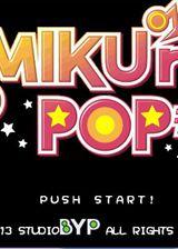 MIKUnPOP 英文免安装版