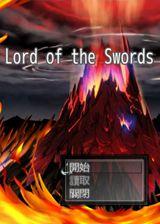 魔剑 繁体中文免安装版
