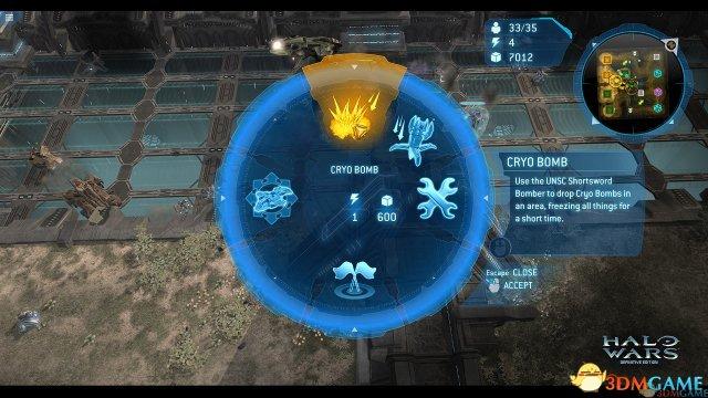 《光环战争:终极版》3DM中英文未加密版下载