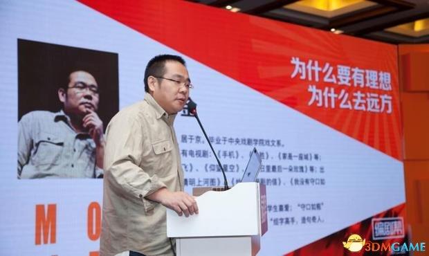 国内名编剧:中国拍不出科幻片 98%小鲜肉不敬业