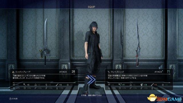 新模式追加 《最终幻想15》4.27日免费更新公开