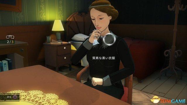头脑风暴PS4《阿加莎克里斯蒂:ABC杀人事件》公开