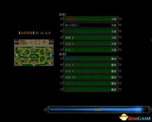 魔兽争霸3 v1.24-1.27a 永恒要塞1.59