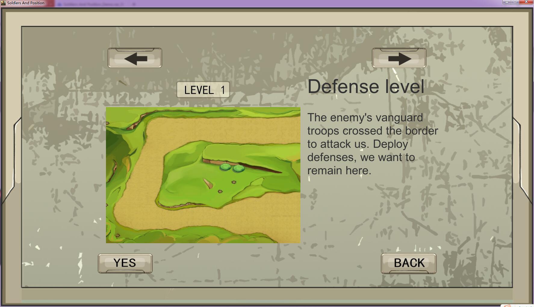 士兵与阵地 游戏截图