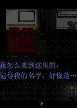 缸中之脑 简体中文免安装版