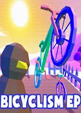 自行车EP 英文免安装版